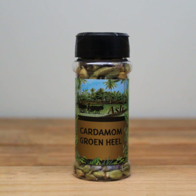 Cardamom heel